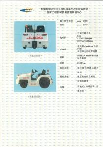 QCD35-KMⅡ合格证反面